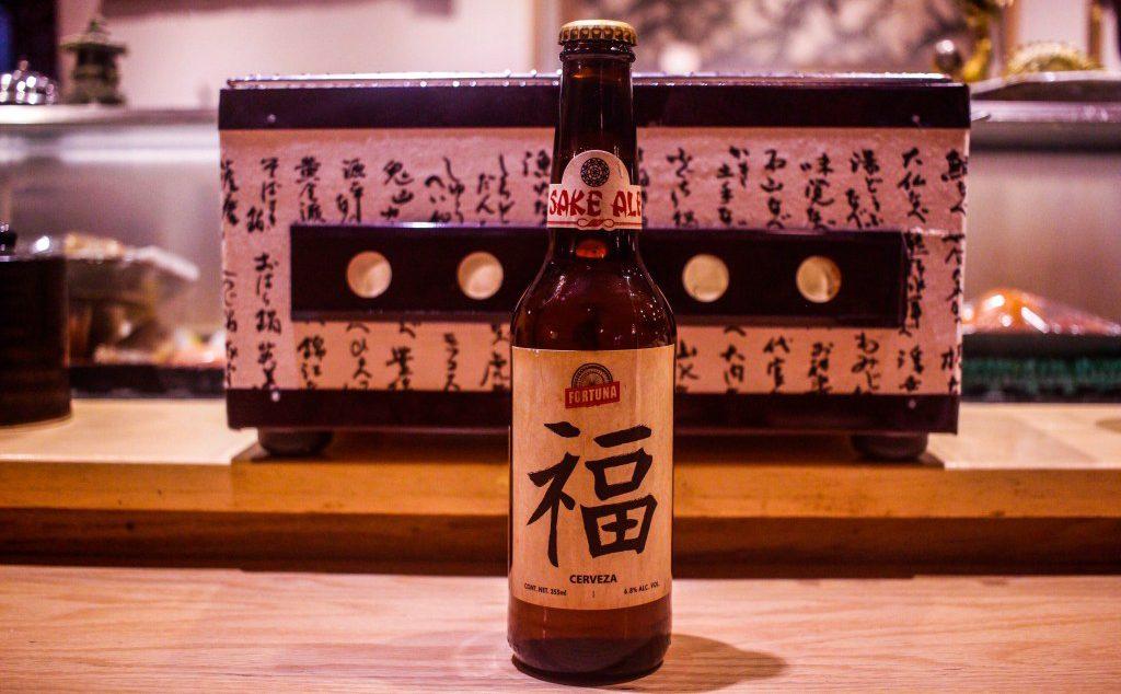 Sake Ale