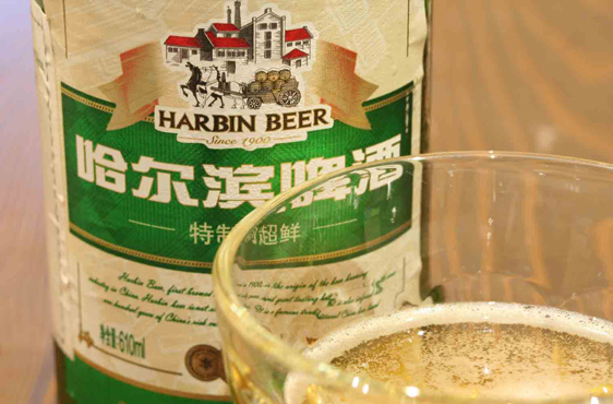 cervezas más vendidas en el mundo