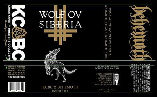 Wolf ov Siberia
