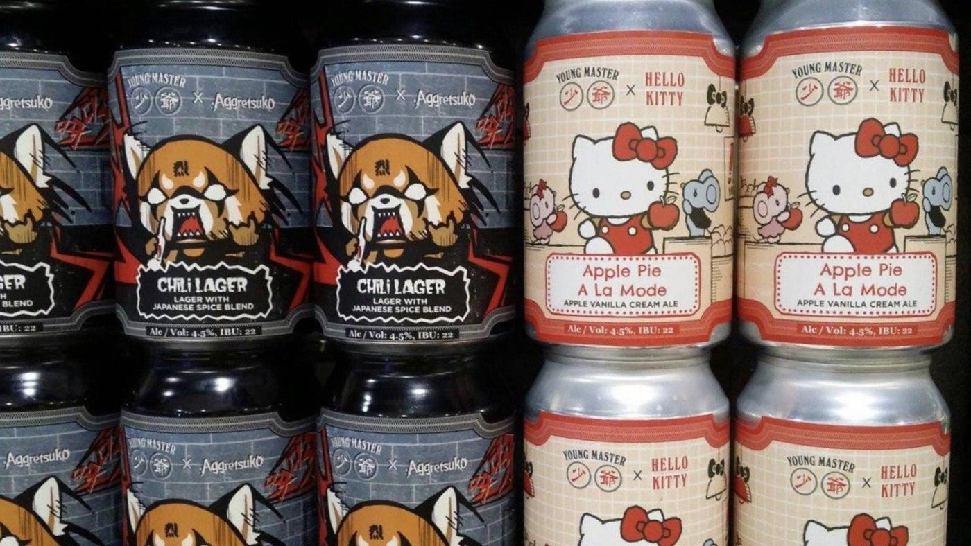 cervezas de Hello Kitty